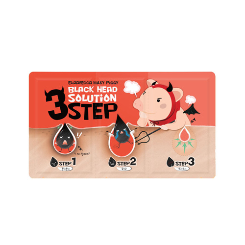 Elizavecca Milky Piggy Black Head Solution 3 step