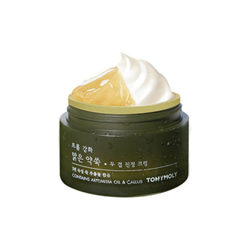 TONYMOLY Contains Artemisia Oil & Callus Cream 64ml