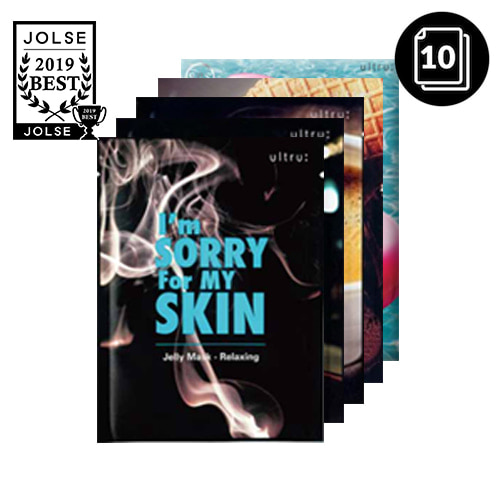 I'm Sorry For My Skin Jelly Mask 10ea